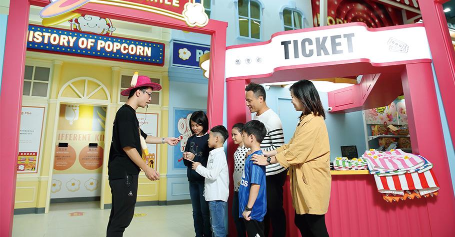 爆米花也能玩食育!週末帶孩子放電的新去處──亞洲第一座爆米花觀光工廠樂園在八里