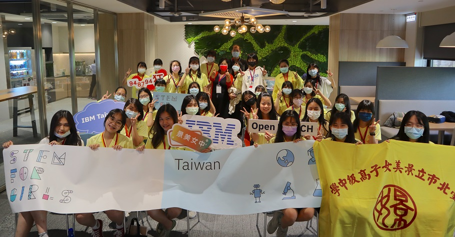台灣IBM鼓勵高中女生擁抱STEM》即使是文科生,仍有機會在科技業工作