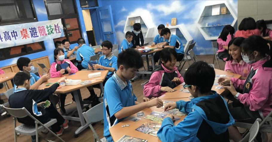 八斗高中開「桌遊設計」課,學生從玩家變設計師,作品將上市!