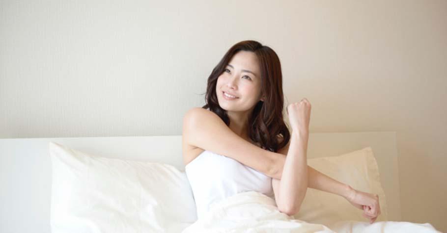 早上起床時,你是「舒服地」醒來嗎?每天早晨一分鐘的「歸零」,從裡到外好好疼惜自己
