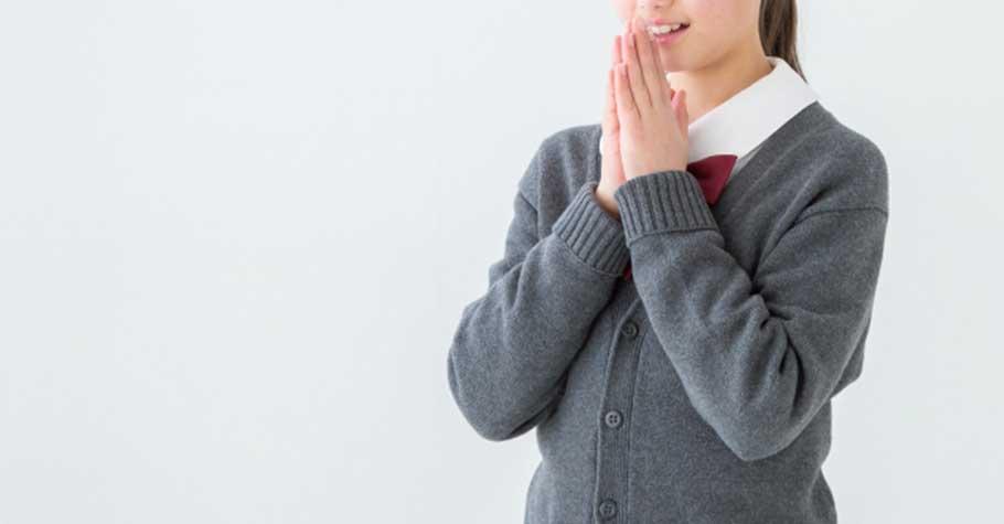 別總對孩子再說「我都是為你好」!青少年調查,最想聽到的爸媽說的5句話,你一定要常說!