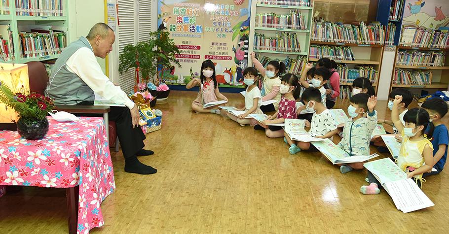 運將之子看教育》想要翻轉未來,從閱讀開始!只有透過深耕教育,才能讓下一代比我們更好!