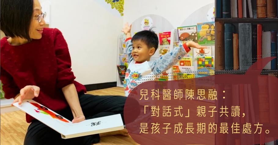 小孩坐不住、不專心,怕錯失黃金期...親子共讀7大常見問題,兒科醫師媽媽來解惑,提點共讀的3大好處