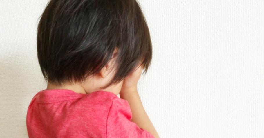 「數到三!不然我就..」這句話傷孩子很深,因為這等於是不允許他有自由思考的空間,要求他「你的情緒你自己搞定!」