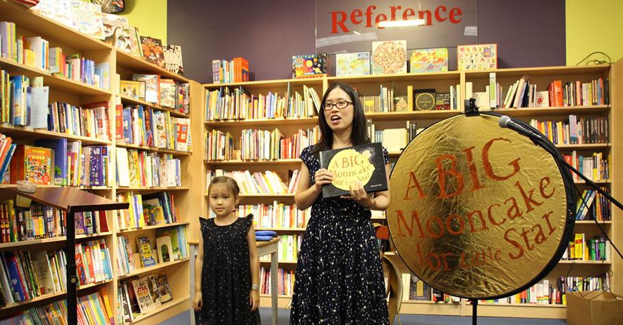 凱迪克銀牌獎、紐伯瑞文學獎銀獎得主林珮思,用想像力加上母女間濃濃的愛,創作出暖心又甜蜜的中秋節現代童話