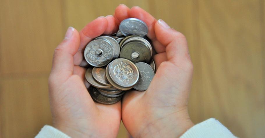 一個可以控制金錢的人,他就能夠控制自己的人生!父母要從小就培養孩子具備正確的金錢價值觀