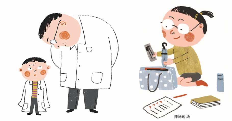 升小學、升國高中,怎樣選才會最好?——10個幫孩子選校 父母需關切的問題!