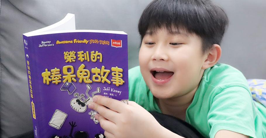 孩子的英文根本不用教,只需要用對「2個好方法」就能讓英文自然而然變成孩子擅長的語言!