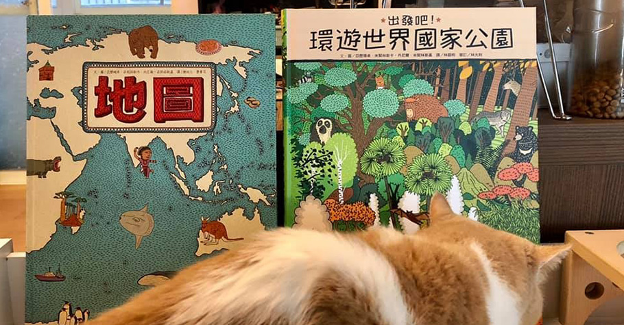 童書作家王淑芬推薦:多元豐富的知識繪本讓孩子徜徉在自然生態中,用一本書帶孩子環遊世界!