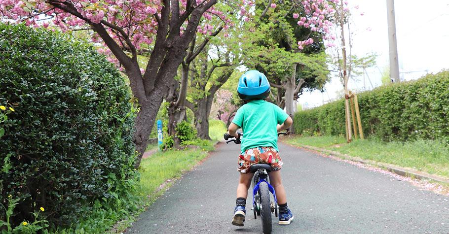 讓孩子知道:成長路上改變並不可怕;就跟騎腳踏車一樣,換到高一點的檔位,只要做個深呼吸,繼續往前騎就好