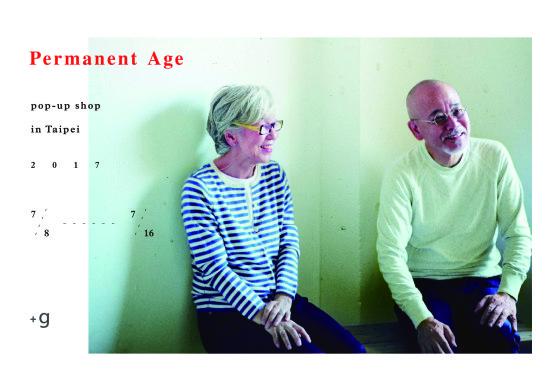 永遠的年紀,永遠的時尚:68歲潮熟夫婦林行雄&多佳子的日常穿搭學