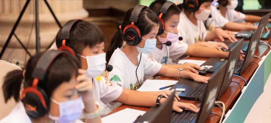 孩子學習動機低落?念書結合電競,一併複習功課和學習反毒