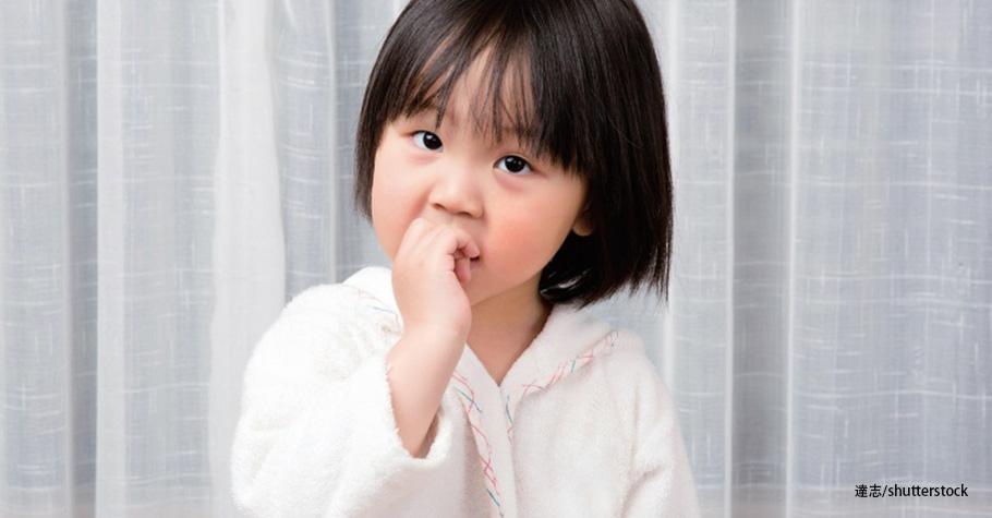 不收拾、咬手指、做事拖延:改掉孩子壞習慣 3大教養招式