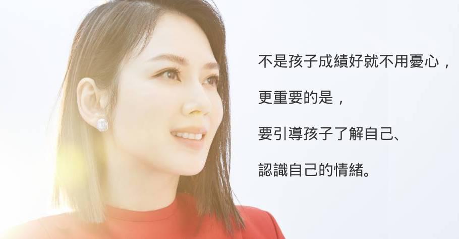 Melody:社會太常教我們要溫柔,我希望孩子學會擁抱自己的情緒,甚至懂得示弱,那會是更無價的禮物