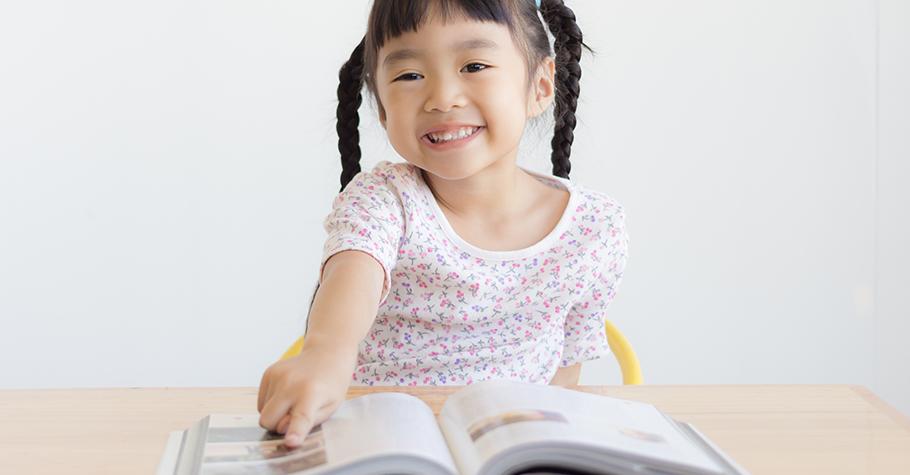 從學知識轉為學素養,閱讀是強大工具