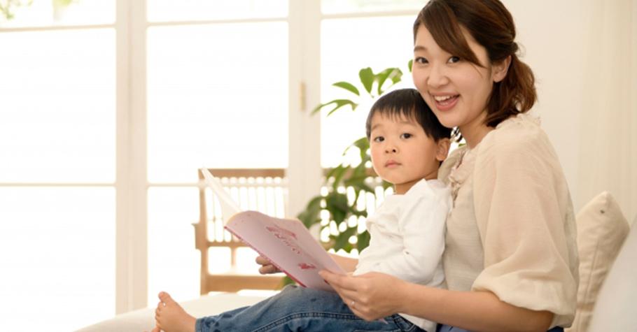 父母的態度會直接影響孩子的學習,父母也是孩子最好的學習夥伴,陪伴孩子一起學習的效果更好