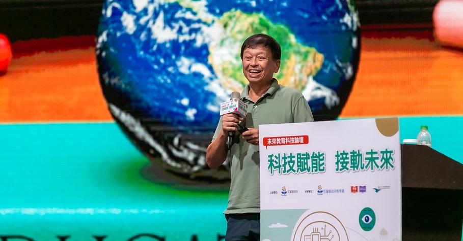 趨勢科技董事長:科技越發達,好學就越比聰明重要!AI時代需要養成5項能力|2020未來教育科技論壇