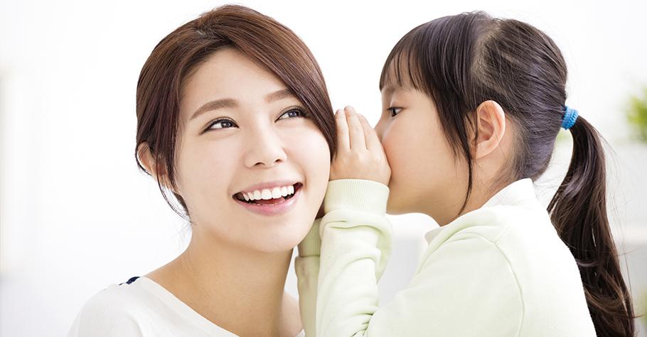比補素養更重要的事──和孩子好好說話
