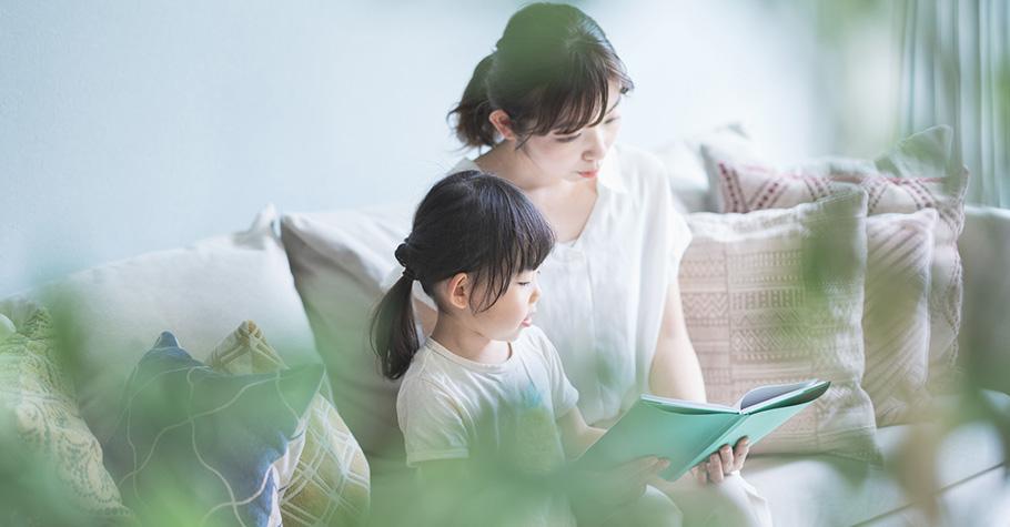 爸媽催孩子吃飯和洗澡已經夠累,看書不需要再一直催!好看的故事讓孩子上鉤,養成自動自發閱讀的好習慣