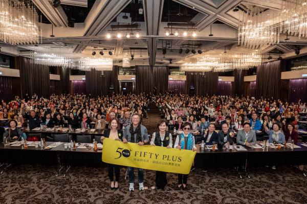 【50+讀者派對全記錄】王偉忠:優秀的人不見得幸福,幸福的人不一定優秀