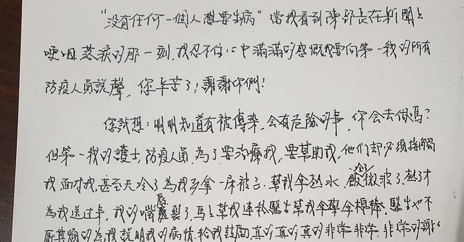 首例武漢病毒確診個案已康復出院:感謝一線防疫人員,為了治療我,明知危險還是敢接近我...