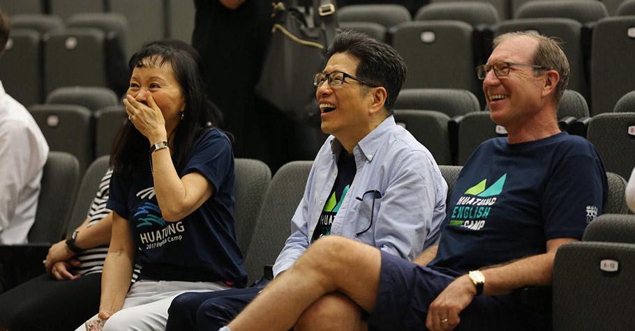 嚴長壽:教育下一代這三種能力,你、我都可以是社會教育者,是我們能一起為台灣教育做出的轉變與貢獻