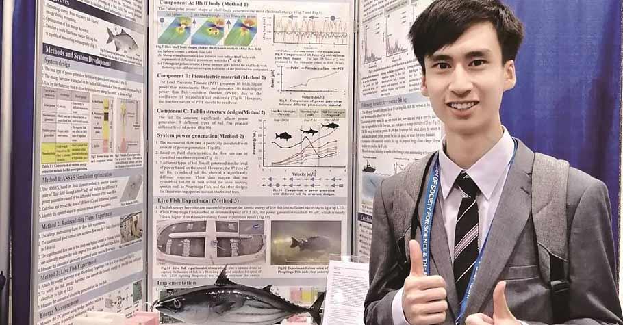 英特爾國際科展得獎,陳懷璞保送台大電機:父母「心臟大顆」,放手讓他找路