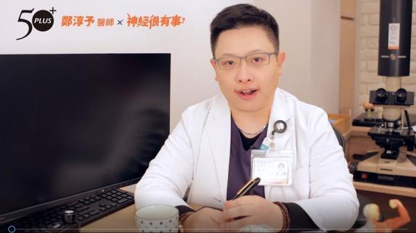鄭淳予醫師:寒流來襲,5招預防天冷頭痛