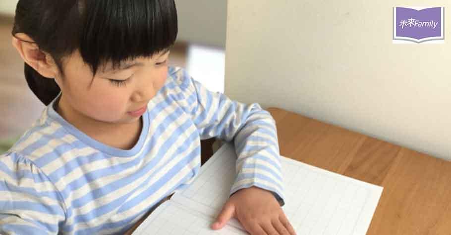 小學的10個考場教戰手則,按大題寫,圈關鍵字、遇到不太確定的題目,先在題號上做記號