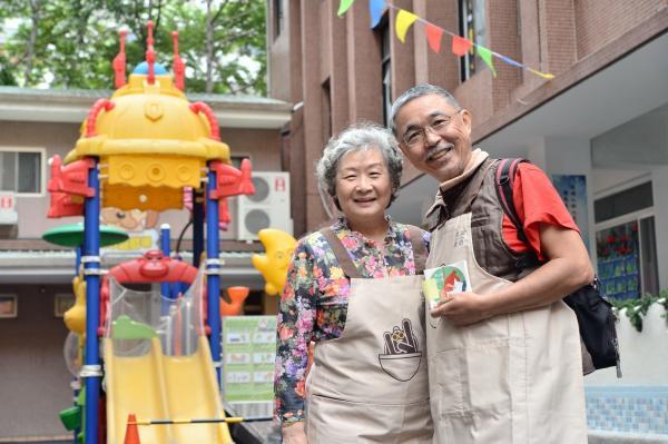 55歲以上的繪本共讀會「搖滾爺奶」: 一起前衛的變老吧!