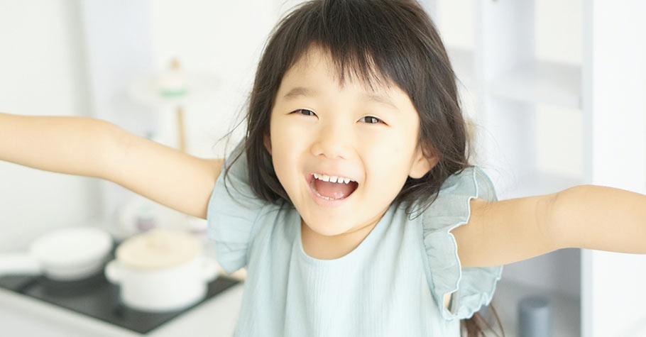 別再拿孩子與他人比較!只要讓孩子知道:懂得欣賞、珍惜自己,你的人生旅途會有許多的美好