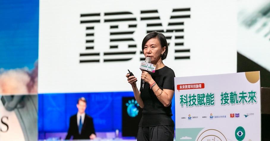 學用落差嚴重?IBM調查:新興科技來臨,「能力」會越來越比「學歷」重要|2020未來教育科技論壇