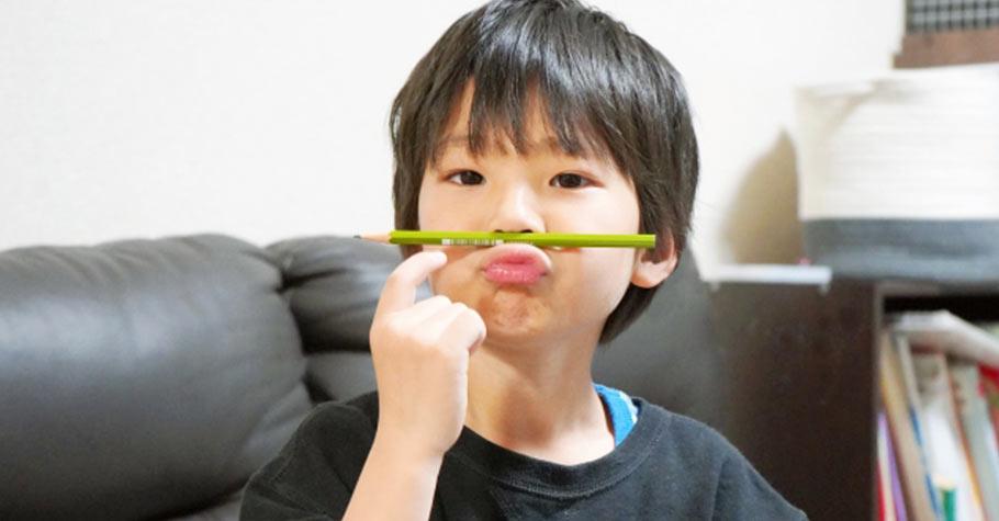 「不以愛為誘餌」!讓孩子知道:縱使他的行為不符合父母的期待,我們依舊愛他