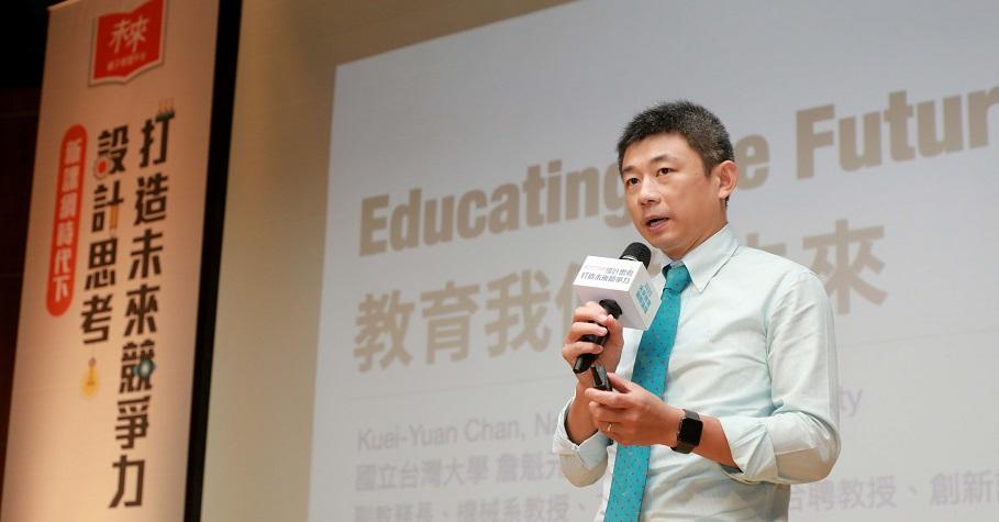 心靈為主,物質為輔》台大從大一起,教學生如何和人合作。詹魁元:「科技怎麼進步,核心價值不會變」
