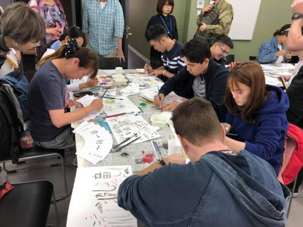 距離近易入手!第一次的日本熟齡遊學指南