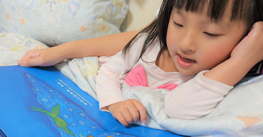 父母哄睡孩子睡著是必須經歷的一個階段,讓我們一起陪著孩子安穩入睡,也締造彼此睡前的幸福回憶