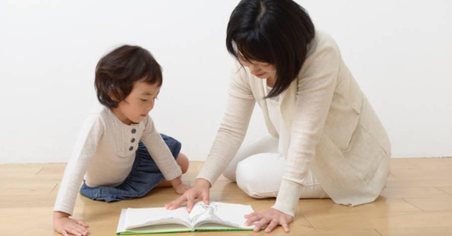 孩子說話含糊不清,影響學習;提升孩子的表達力,從學齡前就要開始!