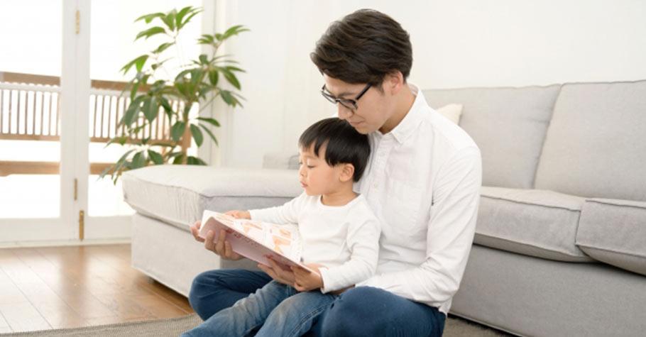 生活中依舊有許多美好,讓我們帶著孩子一起探索,滿足他們的好奇心,同時也開啟觀察與思考能力