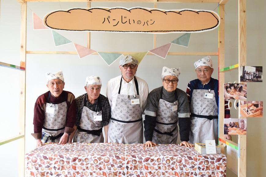 不怕退休了!日本「熟男」麵包教室,讓男人學動手比動口快樂