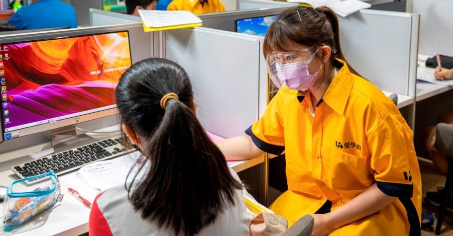 後疫情時代來臨 孩子如何適應遠距學習?結合個別指導的「智能學習 」模式 為孩子培養自主學習態度