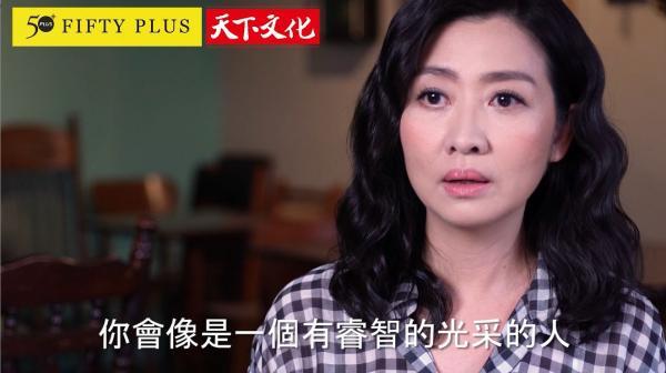 有沒有少女心、和成不成熟是兩回事——鄧惠文