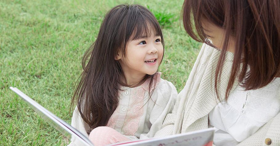 「閱讀習慣」不是天生具備的!透過「陪伴」與「參與」讓孩子找到閱讀的樂趣,是件非常幸福的事!