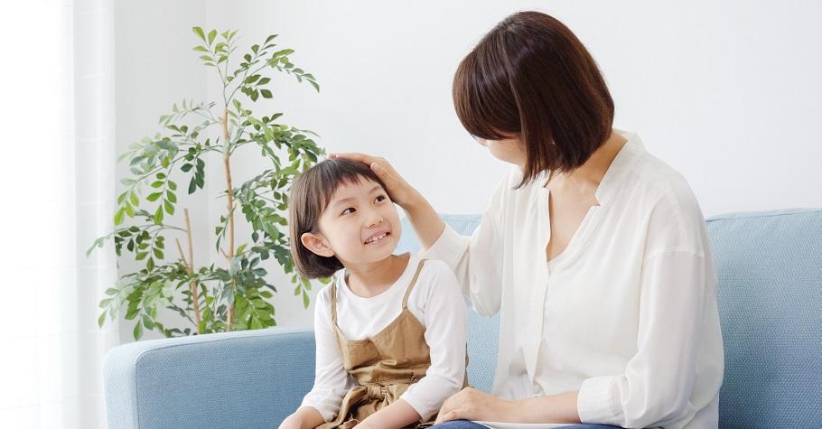 父母先試著做到「有氣好好生」》專家傳授教出高EQ小孩的5大關鍵做法