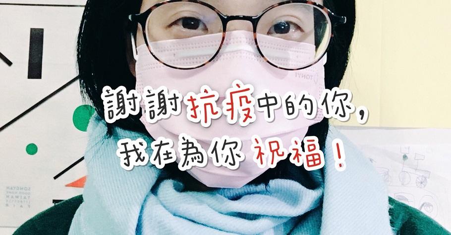 讓孩子願意戴口罩的3方法  親職專家:一起在口罩上畫上喜歡的圖案吧!為他人帶來勇氣和笑容^^