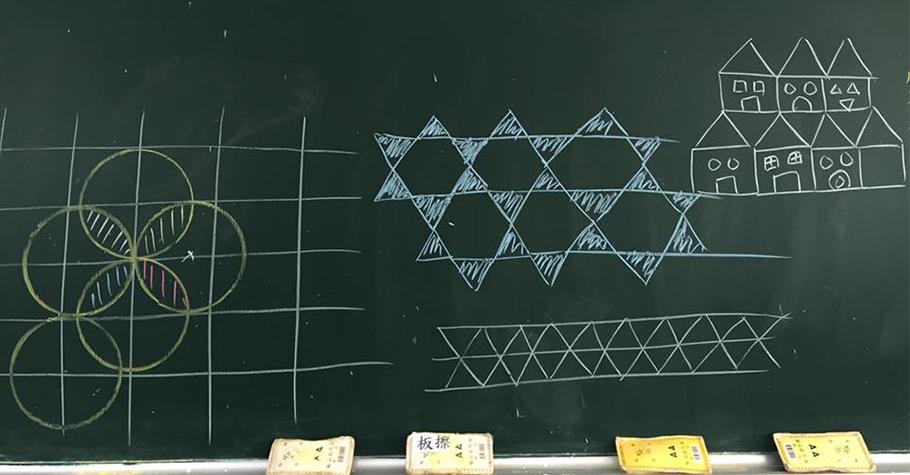 等這套書很久了:推薦《原來數學這麼漂亮》