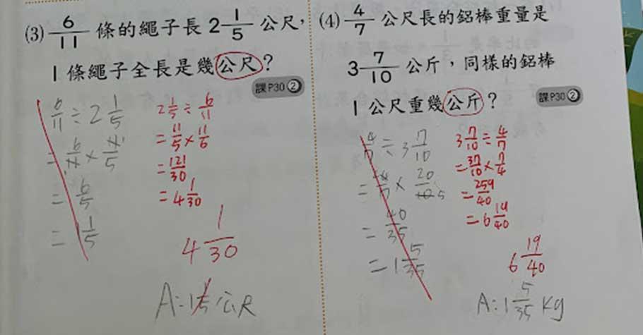 從日常作業看孩子學習狀況到準備考試,資深國小老師:「錯的訂正就好,不要擦掉」