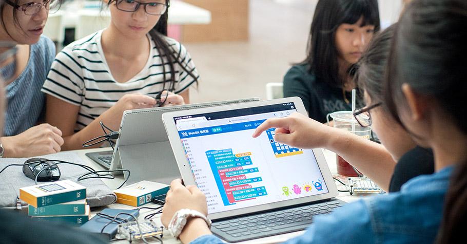 科技讓學習更精彩!孩子學習更SMART,突破框架、成就未來夢想