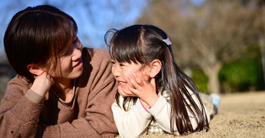 我們都該試著思考:家人之間是否越親近就越忘了尊重與讚美?一個有愛的家,需要我們彼此關懷、共同守護