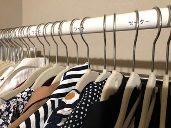 趁換季做衣物斷捨離!4個標準檢視該留還是該丟,可見式收納讓衣櫥更清爽
