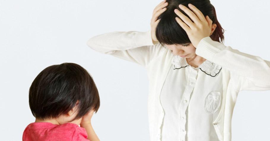 為什麼明明都是親子關係,有些爸媽愛得容易,有些爸媽卻愛得辛苦又受傷呢?